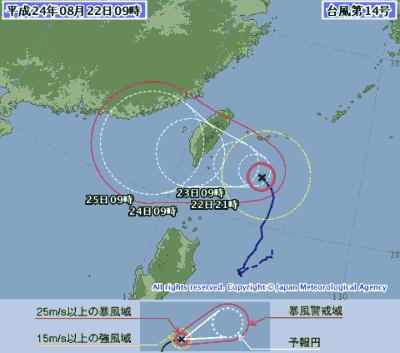 台風14号です。