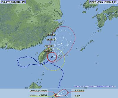 8月28日13時の台風14号です。