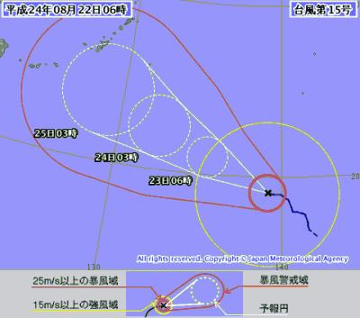 台風15号です。
