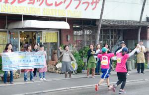 第12回石垣島マラソン2
