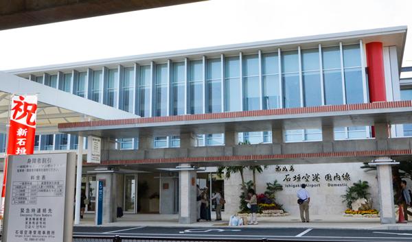 painushima_ishigakikuukou_1