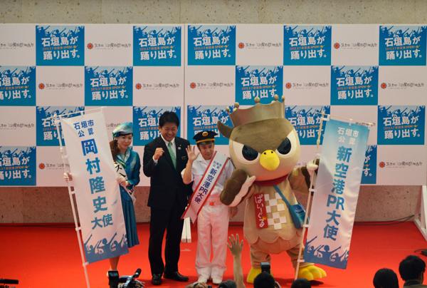 painushima_kuukou_okamuratakashi_3