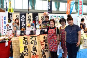 石垣島のしょうが醤油、ピン醤油、酢のブースです。